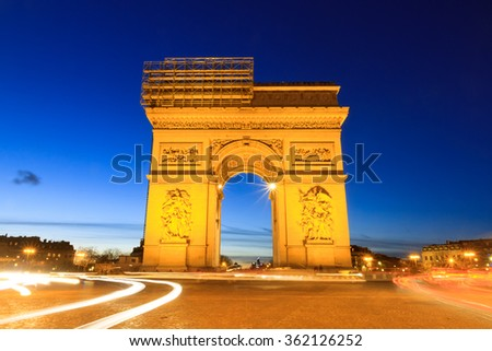 Beautiful night view of the Arc de Triomphe in Paris, France - stock photo