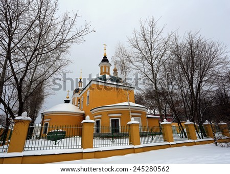 Beautiful Orthodox church in Moscow near Novospassky Monastery - stock photo