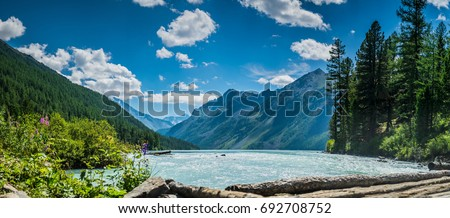stock-photo-beautiful-panoramic-view-at-