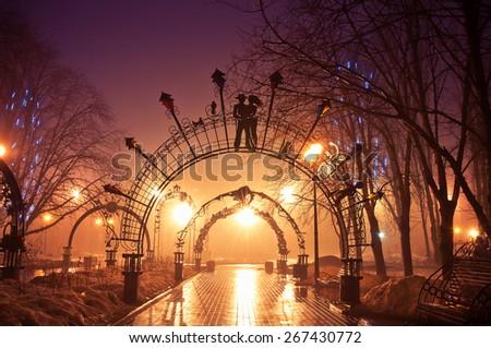 Beautiful park in the night in Donetsk. Ukraine - stock photo