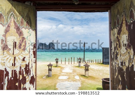 Beautiful resort entrance. Krabi, Thailand - stock photo