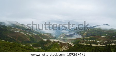 Beautiful rice Terrace Scenery,Yuanyang,China - stock photo