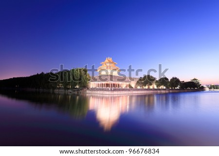 beautiful scenery of the forbidden city at dusk in beijing,China
