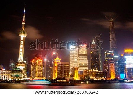 Beautiful Shanghai  - stock photo