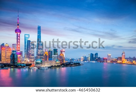 beautiful shanghai in nightfall, charming metropolitan cityscape , China