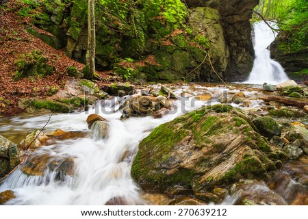 "Beautiful small waterfall In Balkan Mountains, Bulgaria. The ""White water"" waterfall.  - stock photo"