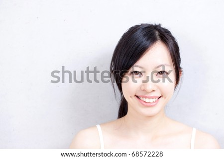beautiful smiling young girl