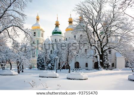 Beautiful St. Sophia Cathedral in Kiev XI century - stock photo