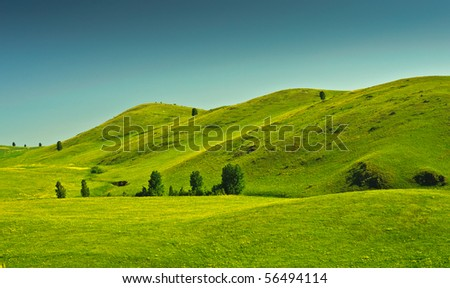 beautiful summer landscape with hills - stock photo