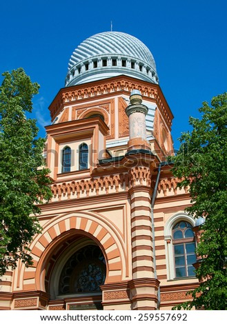Beautiful synagogue in the center of Saint Petersburg, Russia - stock photo