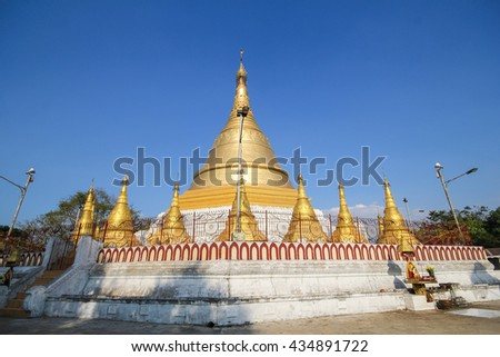 Beautiful Temple and Pagoda in Myanmar - stock photo