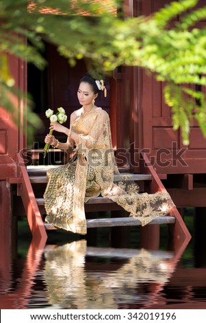 find girlfriend in thailand Thinking about buying a present for your thai girlfriend most flowers will get you the hugs and kisses you desire from mrs thai, but whatever.