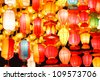 Beautiful thai style lantern, Chiang Mai, Thailand - stock photo