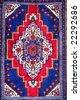 Beautiful turkish carpet with pattern - stock photo