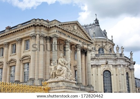 Beautiful  Versailles royal palace details fence in France near capital Paris - Golden fence  and front of palace of  Versailles near Paris  by the day - stock photo