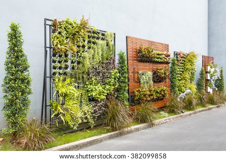 Beautiful Vertical Garden City Around Office Stock Photo 382099858 Shutterstock
