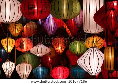 Beautiful vietnamese lanterns at night in Hoi An, Vietnam. lantern is one of the most popular souvenir in Hoi An - stock photo