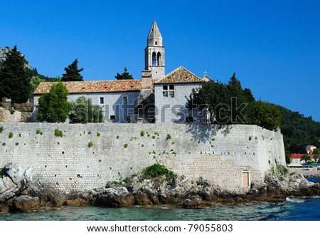 Beautiful view at the old port and the fortress on the island of Lumbarda, Croatia - stock photo