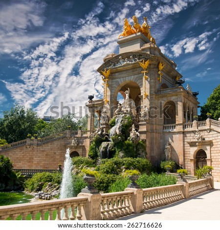 Beautiful view fountain at the zoo of Barcelona - stock photo