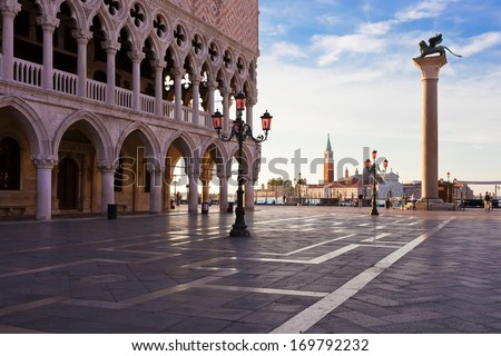 Beautiful view of Doge's Palace at San Marco square, Venice, Italy - stock photo
