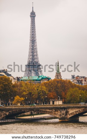 Beautiful view of Eiffel tower in Paris, France. Famous touristic places in Europe. European city travel concept.