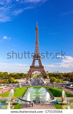 Beautiful view of famous Eiffel Tower in Paris, France - stock photo