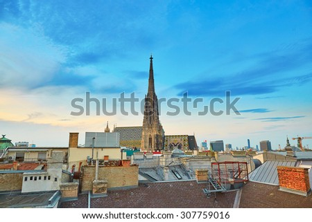 Beautiful view of famous St. Stephen's Cathedral (Wiener Stephansdom) at Stephansplatz in Vienna, Austria - stock photo