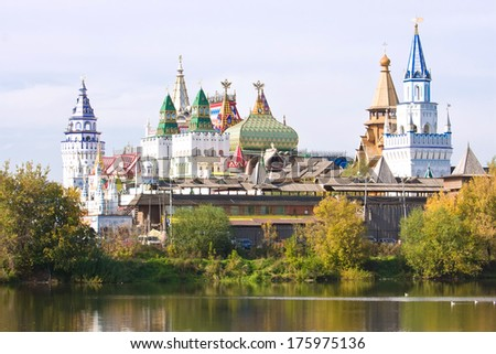 Beautiful view of kremlin in Izmailovo, Moscow, Russia - stock photo