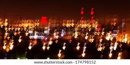 Beautiful view of night city. Motion blurred.