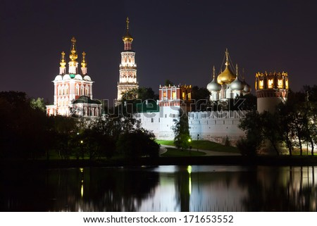 Beautiful view of Novodevichy Convent at night, Moscow, Russia - stock photo