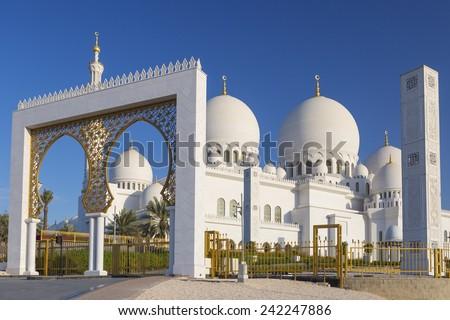 Beautiful view of Sheikh Zayed Grand Mosque, UAE - stock photo