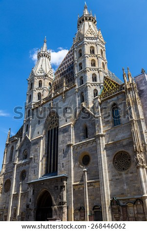 Beautiful view of St. Stephen's Cathedral at evening, Vienna, Austria - stock photo