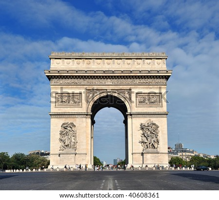 arc de triomphe stock images royalty free images vectors shutterstock. Black Bedroom Furniture Sets. Home Design Ideas