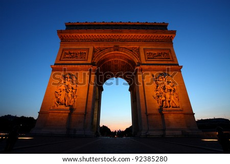 Beautiful view of the Arch de Triump in Paris, France - stock photo