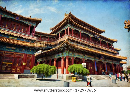 Beautiful view of the Lama temple in Beijing, China - stock photo