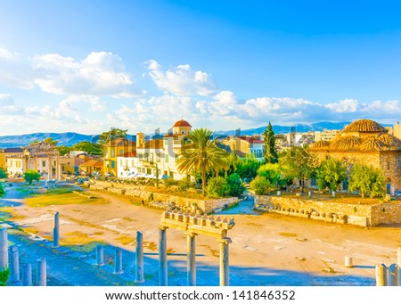 beautiful view  of the old part of Athens Greece (under Acropolis rock) - stock photo