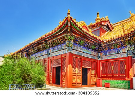 Beautiful View of Yonghegong Lama Temple.Beijing. Lama Temple is one of the largest and most important Tibetan Buddhist monasteries in the world. - stock photo