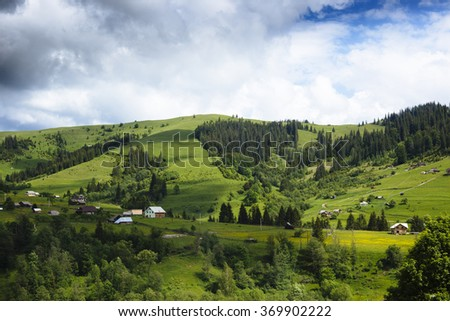 Beautiful view on the Carpathian mountains Ukraine