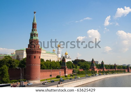 Beautiful view to the Kremlin from Moscow river's embankment - stock photo