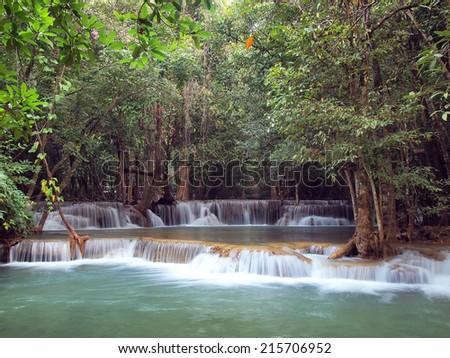 Fountain Park Stock Photo 574635274 - Shutterstock