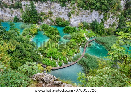 Beautiful waterfalls in Plitvice Lakes National Park, Croatia - stock photo