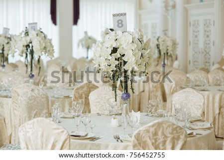 Beautiful wedding decoration flowers details stock photo 756452755 beautiful wedding decoration flowers and details junglespirit Gallery