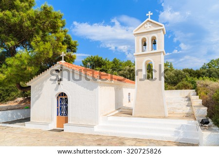 Beautiful white Greek church on Samos island, Greece