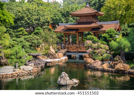 Beautiful wooden pavilion Chinese style architecture in nanlian garden, Hong Kong
