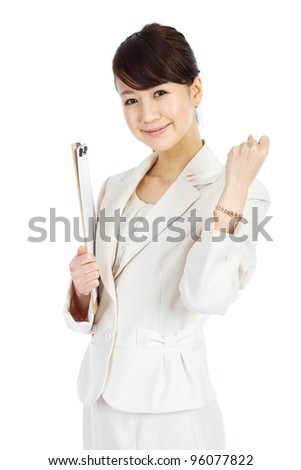 Beautiful young business woman. Portrait of asian woman.
