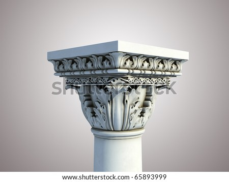 Beautifully detailed 3d render of a pedestal - stock photo