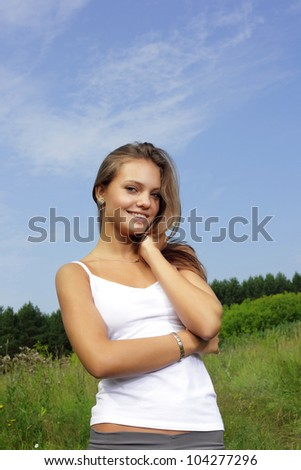 beauty girl outdoors - stock photo
