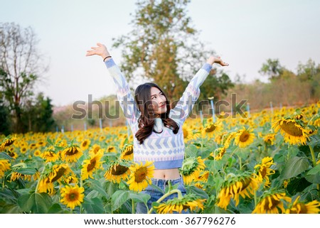 beauty girl with sunflower