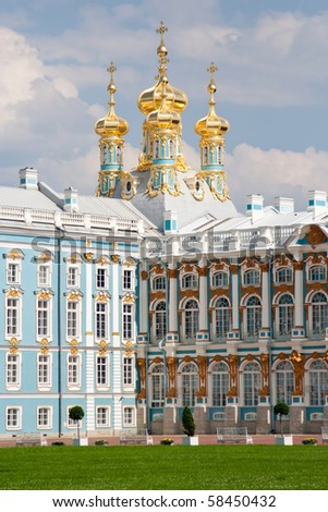 Beauty look at Catherine Palace, St. Petersburg, Russia - stock photo