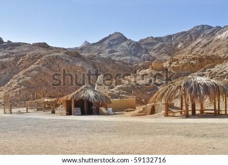 bedouin village in african desert